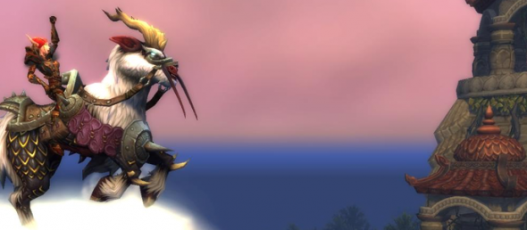 World Of Warcraft Swift Windsteed Mount Now Available!